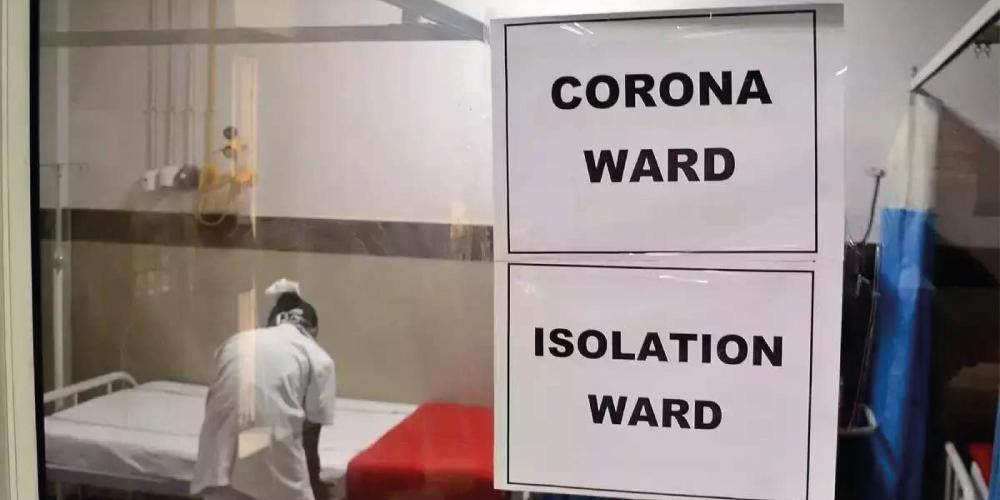Delta Plus Isolation Ward